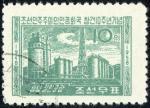 興南化学工場