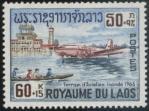 ラオス・洪水救済