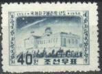 北朝鮮・国際地球観測年(平壌天文台)