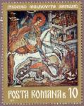 聖ゲオルギウス(モルドヴィツァ)