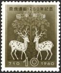 奈良遷都1250年