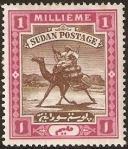 スーダン・ラクダ