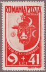 ブコヴィナ解放1周年(牛)