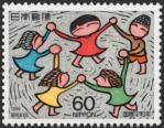 国際平和年(子供)