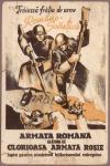 ルーマニア・ソ連軍のナチス打倒