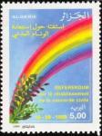 アルジェリア・国民投票