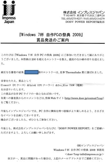 2010y02m16d_214116011.jpg