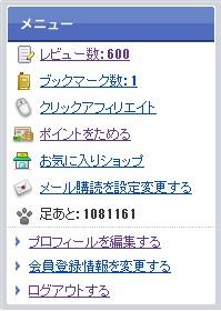 2010y10m03d_212459387.jpg