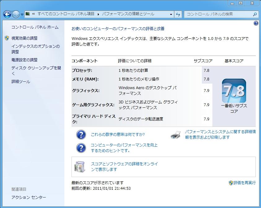 DSCF8060c.jpg
