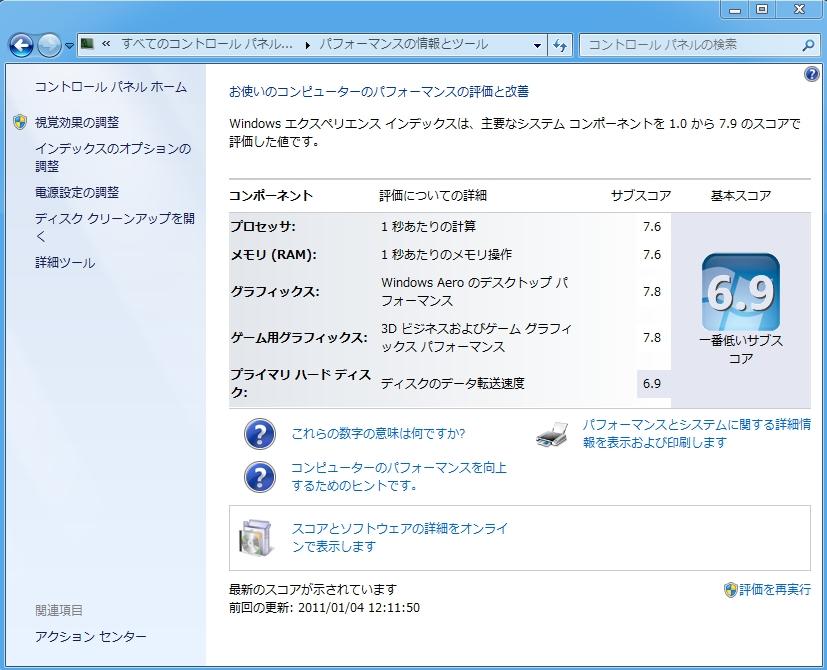 DSCF8064e.jpg