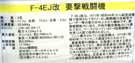 F402.jpg