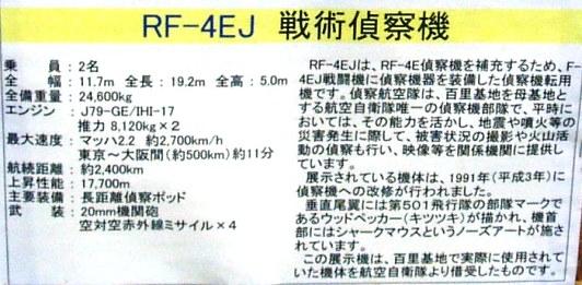 F405.jpg