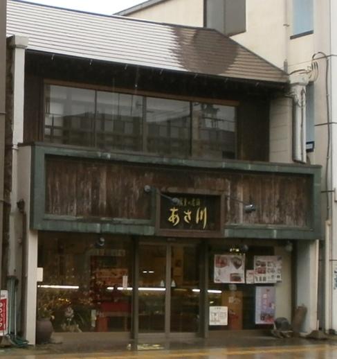 asakawa01.jpg