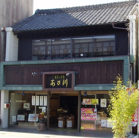 asakawa02.jpg