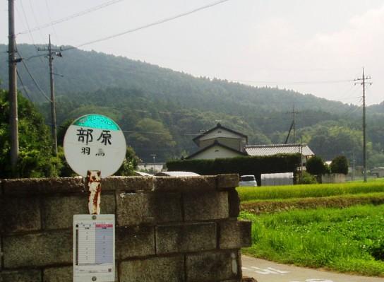 atsumo01.jpg