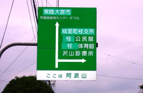 awayama00.jpg