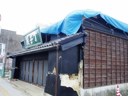 choujiya02.jpg