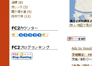 count_20110720154546.jpg