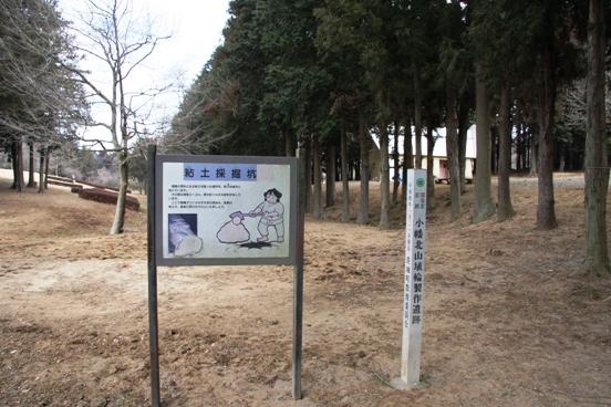 haniwa03.jpg