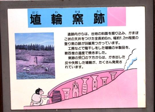haniwa08.jpg
