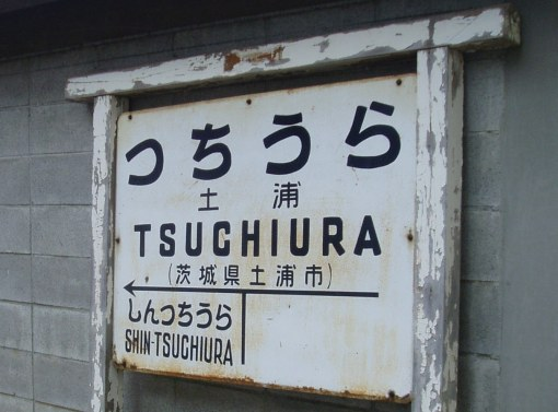 ichikou02.jpg