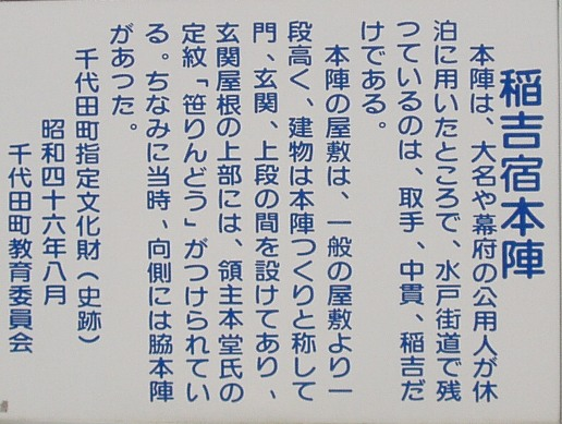 inayosi01.jpg