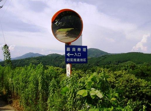 karasuri01.jpg