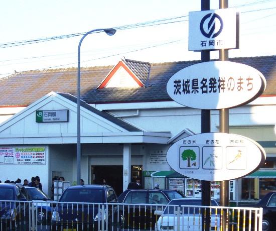 kenmei02.jpg