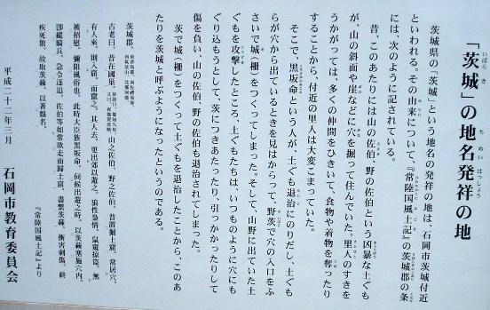 kenmeihi.jpg