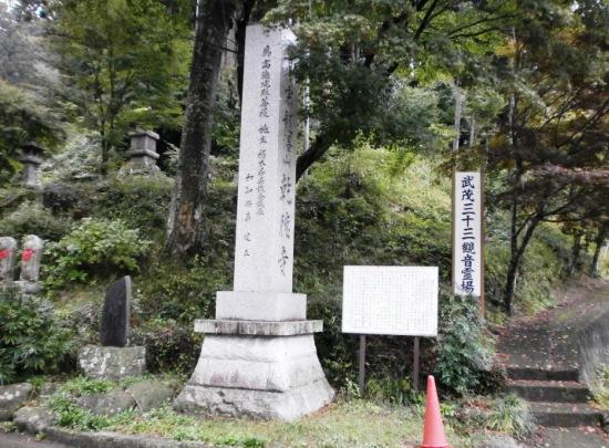 kentoku01.jpg