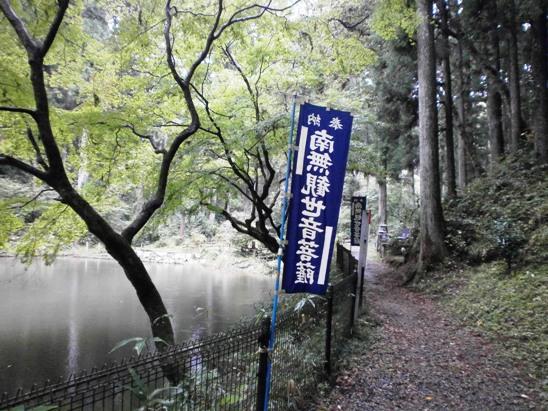 kentokuji15.jpg