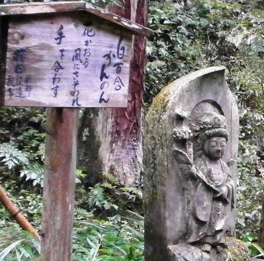 kentokuji17.jpg