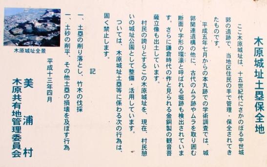 kihara06.jpg