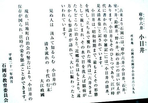 komokui02.jpg
