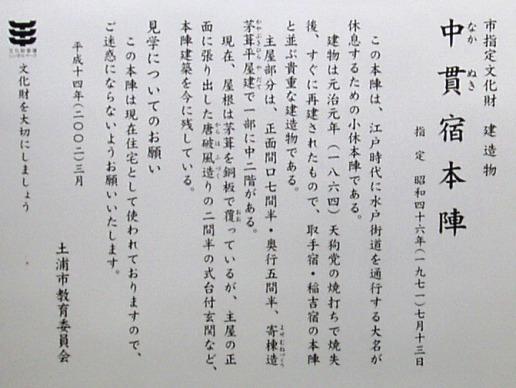 nakanuki03.jpg