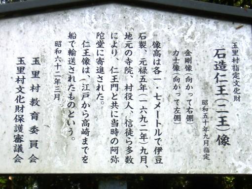 niouzou04.jpg