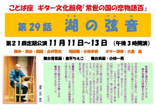 poster1111-1.jpg