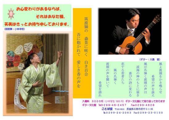 poster1111-2.jpg
