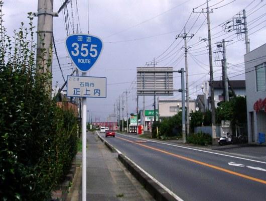 shoujyouchi01.jpg