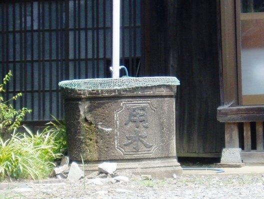 sizuku004.jpg