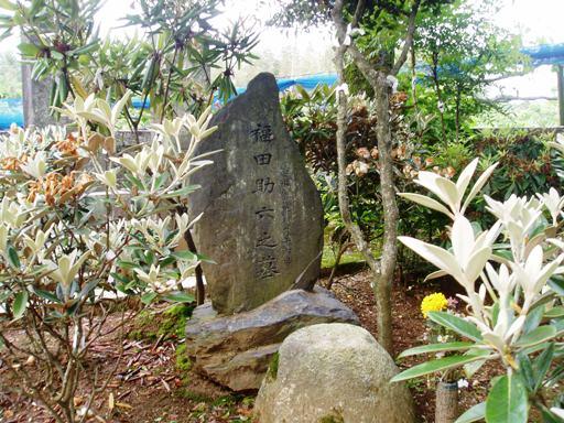sukeroku05_20110602185025.jpg