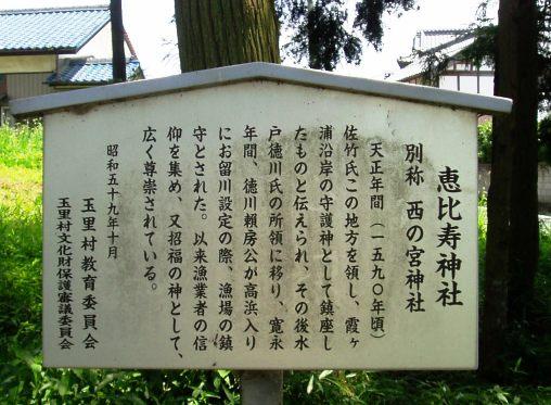 takasaki04.jpg