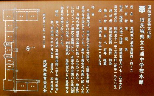 tsuchichu05.jpg