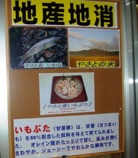 tsukubane02.jpg
