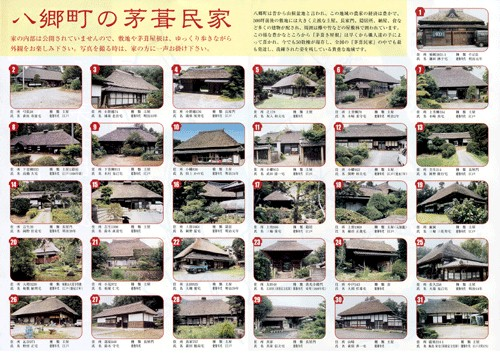 yasato02_20110812105752.jpg
