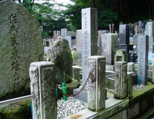 zennouji001.jpg