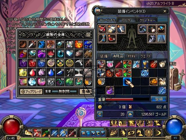 ScreenShot0108_152424406.jpg