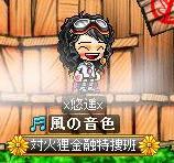 Maple091106_160439.jpg
