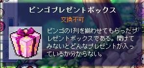 Maple091106_162948.jpg