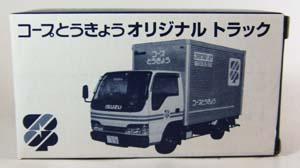 2010020802.jpg